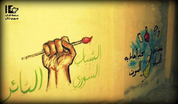 The Syrian Revolutionary Youth symbol graffitied on a Damascus wall. Source: Marxsite.