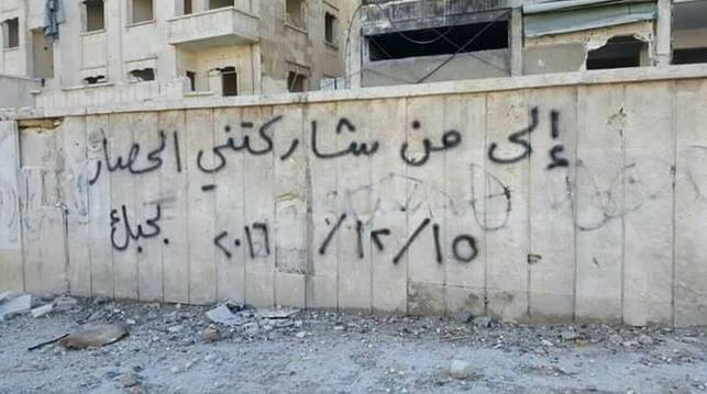 """To the girl who shared the siege with me: I love you"". Eastern Aleppo, December 15, 2016"