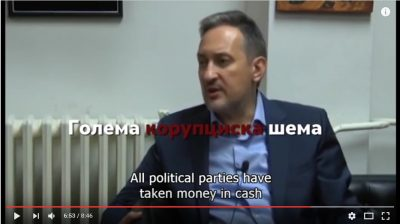"Ex PM Georgievski quoted in the video saying it's ""large corruption scheme"" (голема корупциска шема). This sentence is not translated in the subtitles."