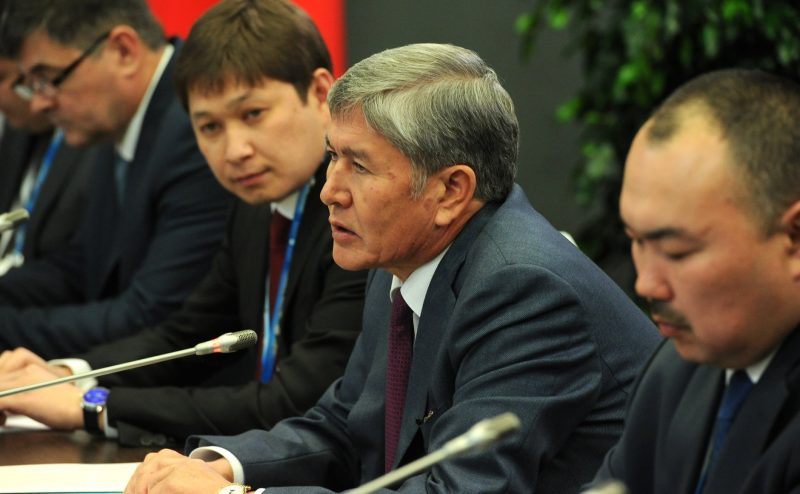 Kyrgyz President Almazbek Atambayev at a meeting in St. Petersburg, Russia, in 2015. Russian government image, licensed to reuse.