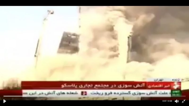 Screenshot of the collapse via Press TV.