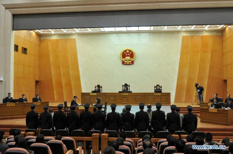 A court in China. State-owned Xinhua photo.