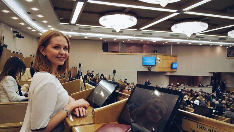 Ксения Селезнева, координатор Виртуального фронта, в Думе.Фото: Инстаграм.