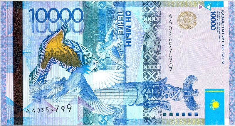 The 10,000 tenge note, worth $30. Wikimedia commons.