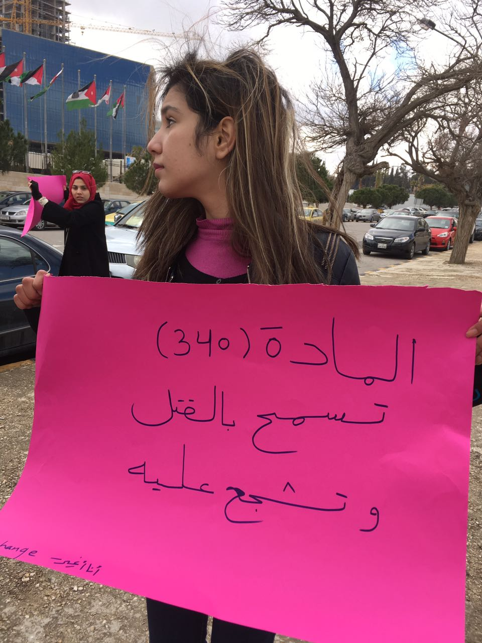 Esraa Kudair, organiser of the peaceful protest calling for the repeal of Article 340.