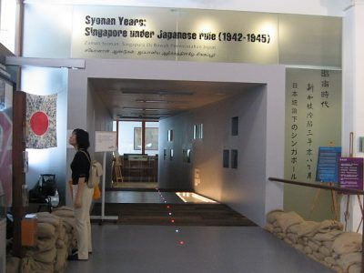 Why Singapore Changed the Name of Its New World War II Exhibition