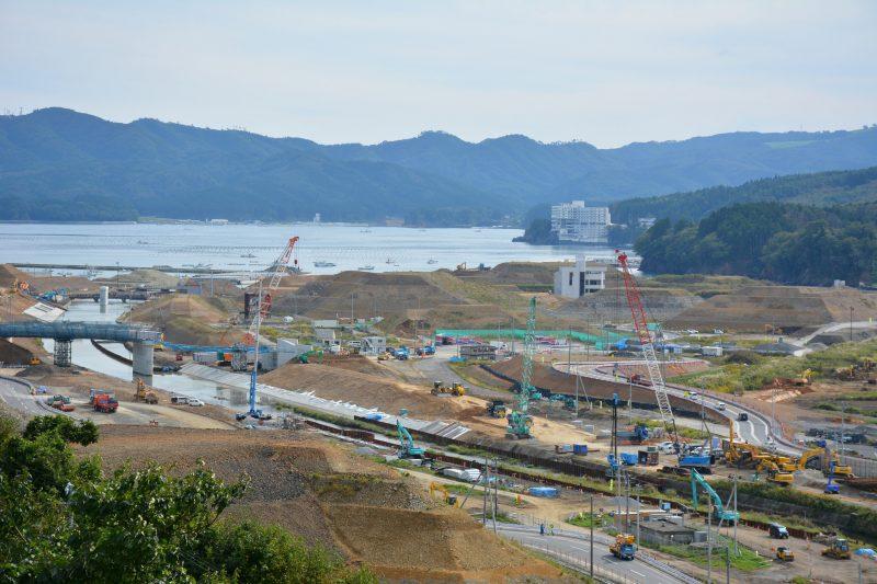 شيزوغاوا، مينامي سانريكو (مياجي)