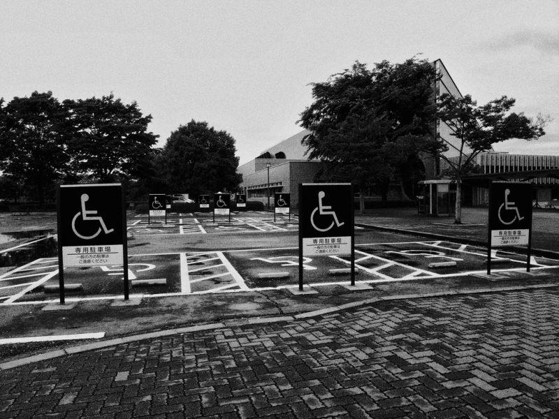 駐車場 宇都宮 車椅子