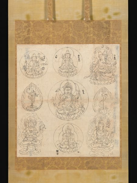 """Aizen Mandala (愛 染 曼荼羅)."" Le Metropolitan Museum of Art, Collection Mary Griggs Burke, Don de la Fondation Mary et Jackson Burke, 2015."