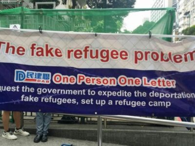 Hong Kong's Hottest Fake News Headlines Target Refugees, Foreign Domestic Workers