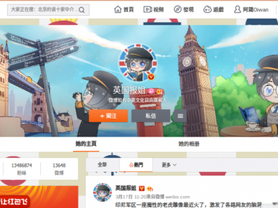 China's Great Firewall Gives Rise to a Robust Industry of Information Smugglers