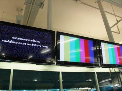 Thai Junta's Media Regulator Suspends Voice TV for 'Unreasonable Criticism' and 'Biased Content'