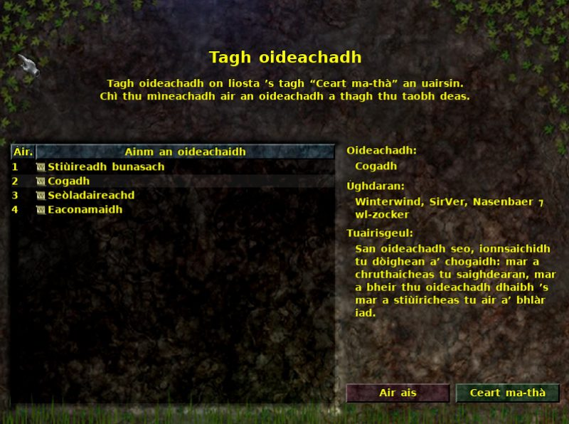 Choosing a tutorial in Widelands in Scottish Gaelic.
