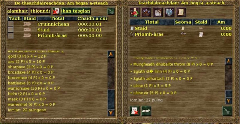 Widelands in-game interface from version b18 (left) and version b19 (right).