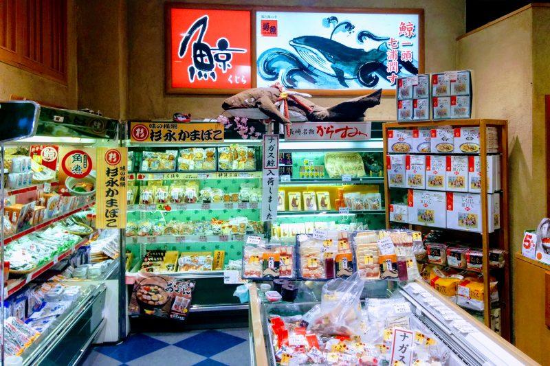 Nagasaki whale meat