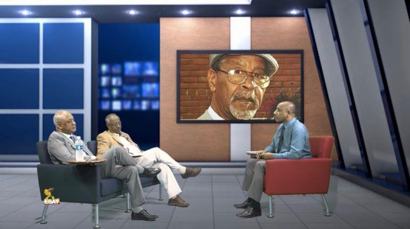 Capture d'écran du programme spécial sur M. Assefa Chabo 25 avril 2017 partagée par la chaîne YouTube officielle de la télévision éthiopienne