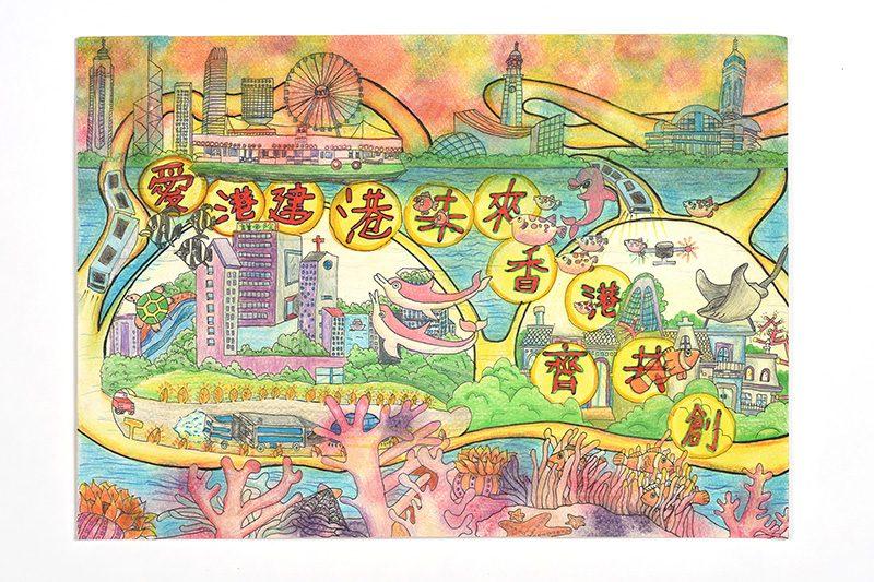 ca8ac32d4c Los niños y su visión del futuro de Hong Kong: Casas bajo el agua,  contaminación, viajes al espacio e integridad · Global Voices en Español