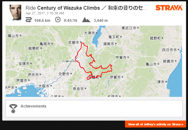wakazuka route map