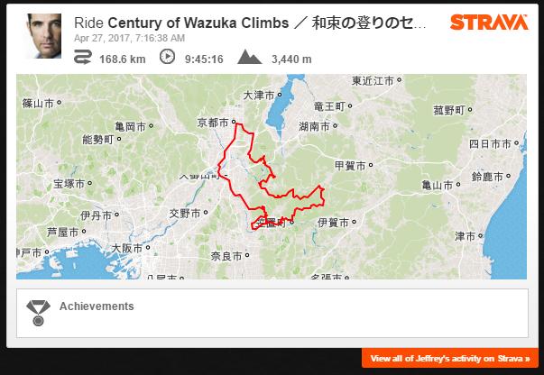 wakazuka route map
