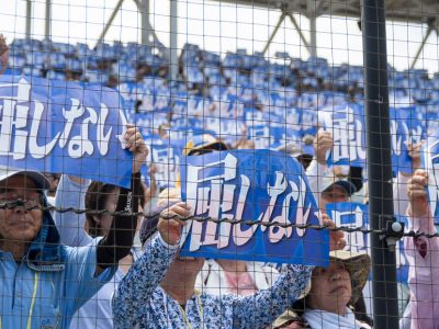 On the 45th Anniversary of Okinawa's Return to Japan, People Protest US Presence
