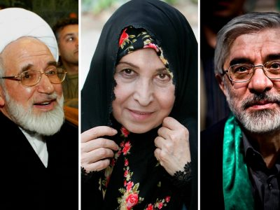 After Reelection, Iran's President Rouhani Abandons Promise to Free Green Movement Leaders · Global Voices