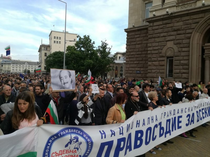 May 23 protest in Sofia, Bulgaria.