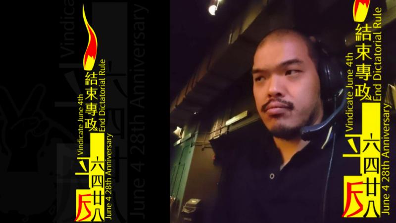 Fung Ka Keung (à direita) e a imagem de perfil de 4 de Junho. Foto: Fung Ka Keung/HK Alliance, via Facebook.