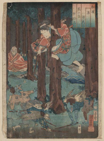 Hana noen shanaō