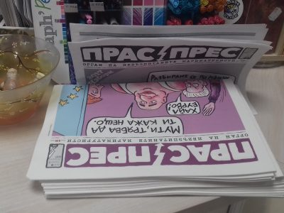 Satirical Cartoonists Take Aim at Bulgaria's Media Distribution 'Monopoly'