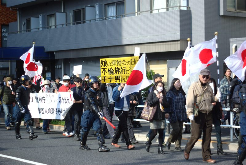 Demonstration by racist: Tokyo
