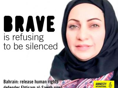 Bahraini Rights Activist Ebtisam Al-Saegh Charged Under Terrorism Law