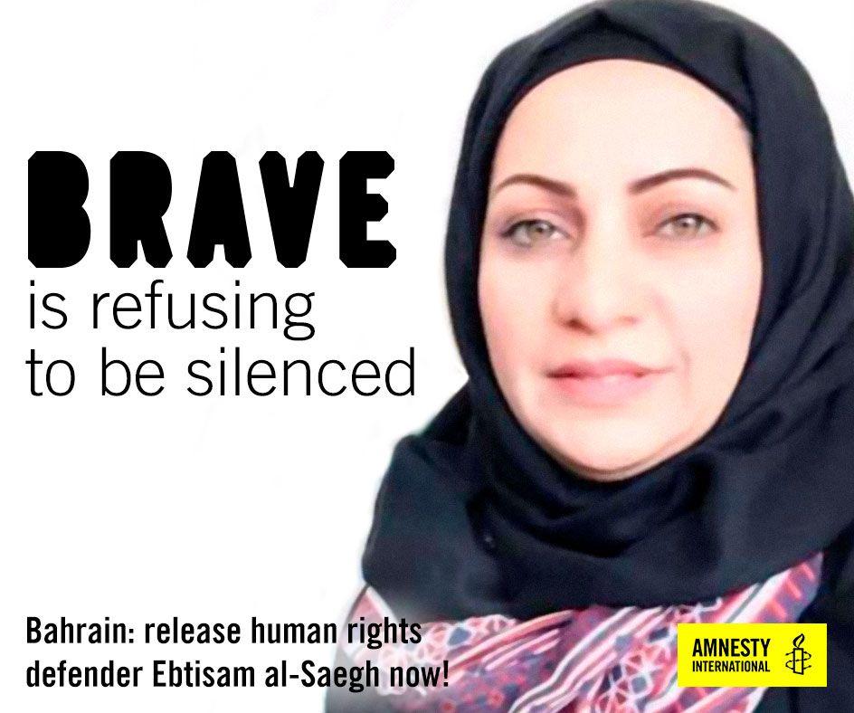Bahrain: Ebtisam Al-Saegh, l'attivista dei diritti umani, incriminata per terrorismo