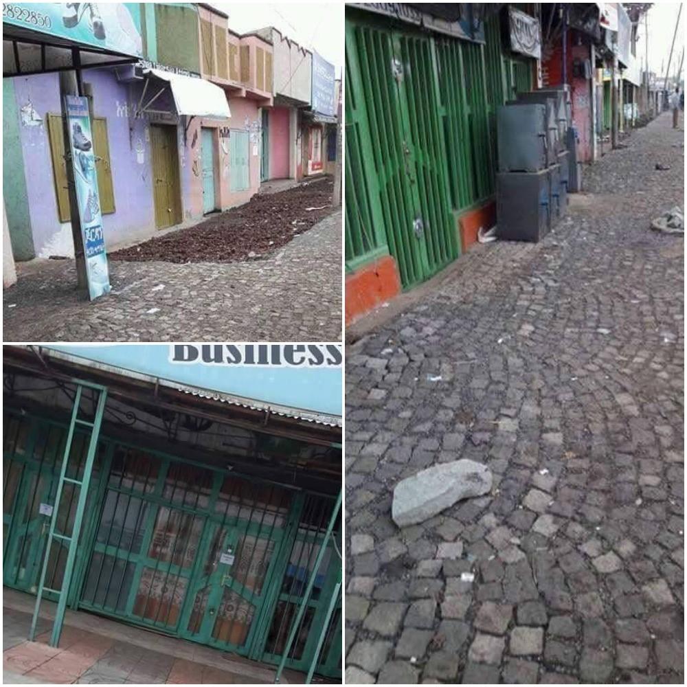 Magasins fermés et rues désertes à Bale Robe, une ville d'Ethiopie orientale. Photo provenant de la page Facebook de Jawar Mohammed et largement partagée sur les réseaux sociaux