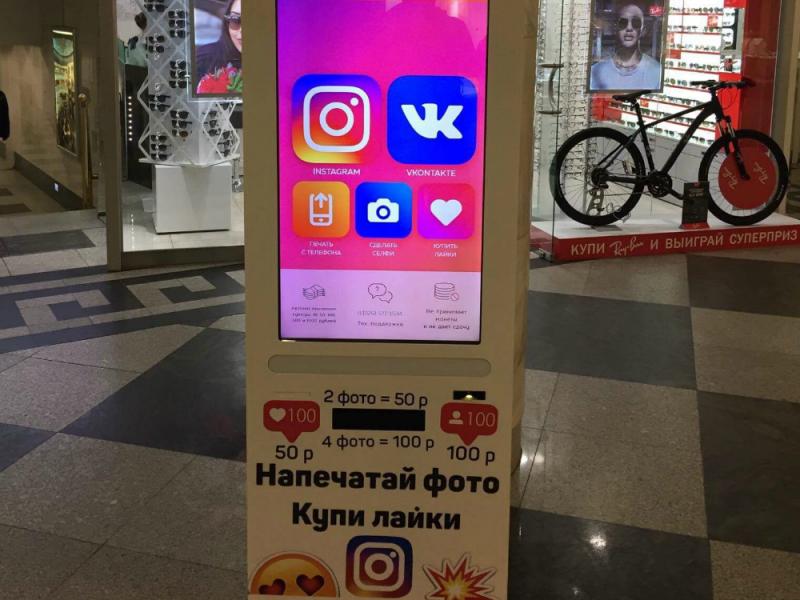 Russian vending machines