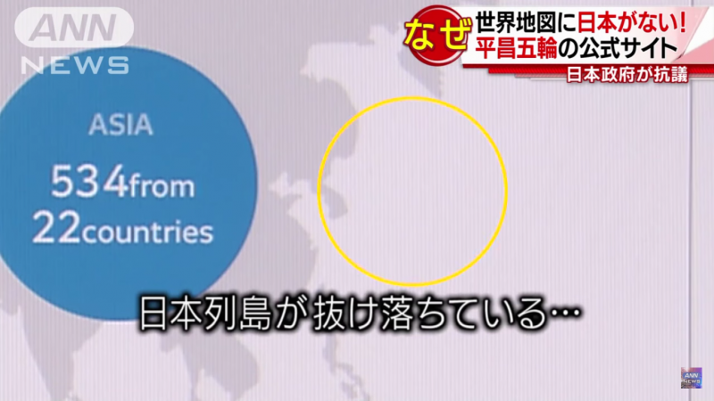 japan left off korean olympic map 2