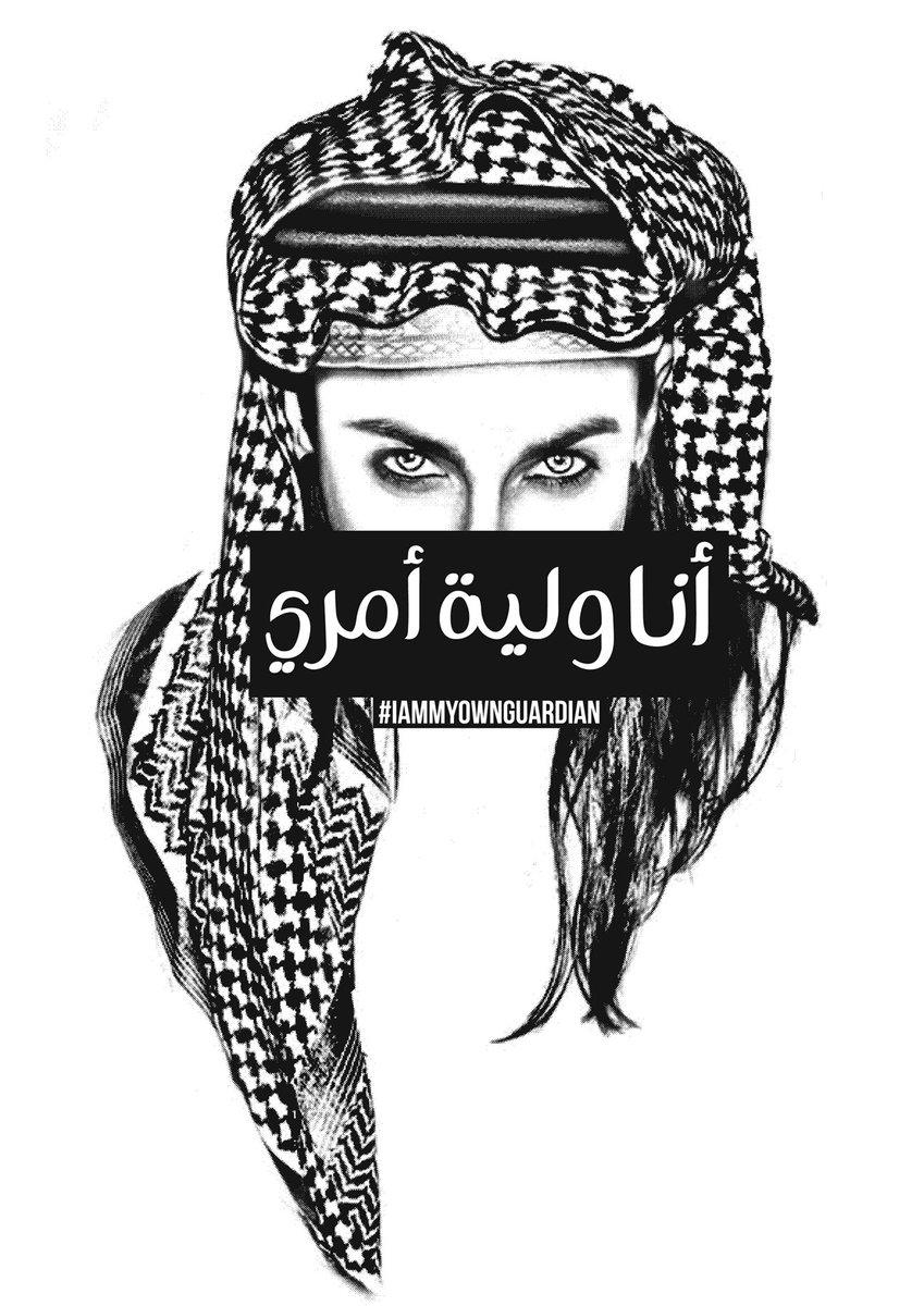La vittoria delle attiviste saudite per la guida alle donne, l'ombra della tutela maschile e gli arresti