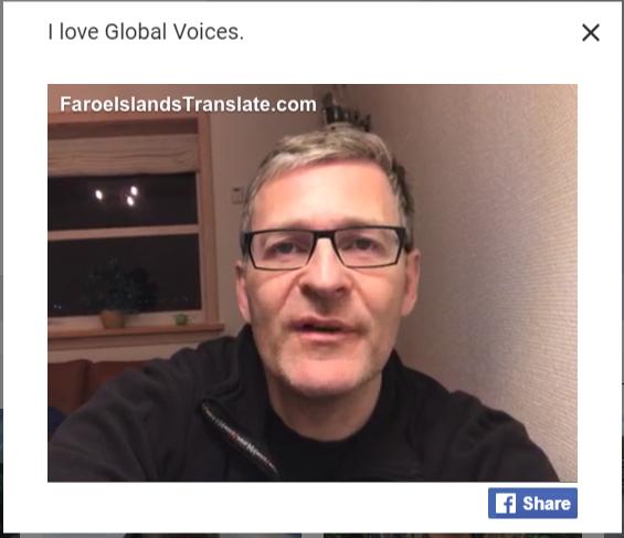 faroe island translate