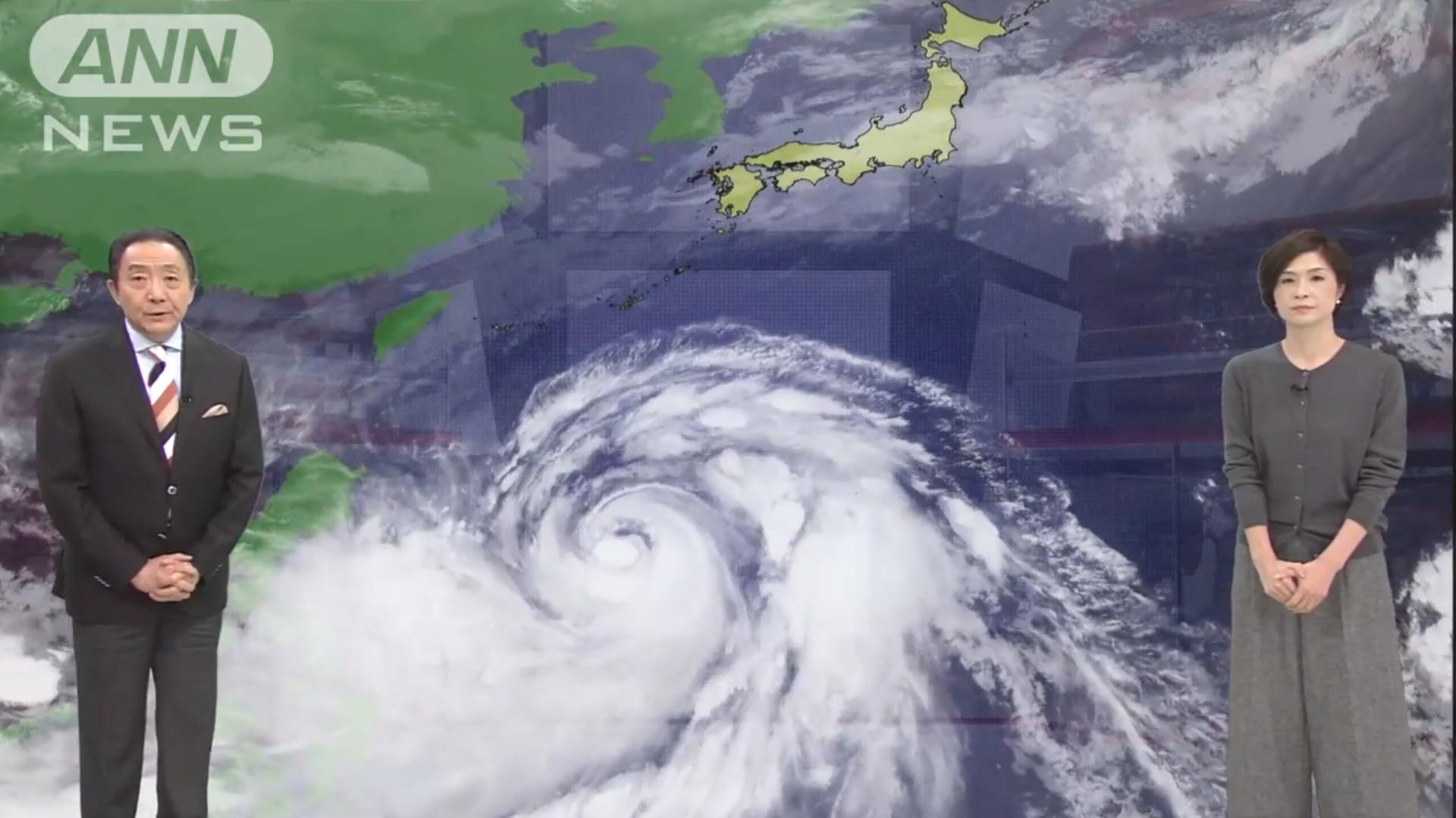 typhoon 21
