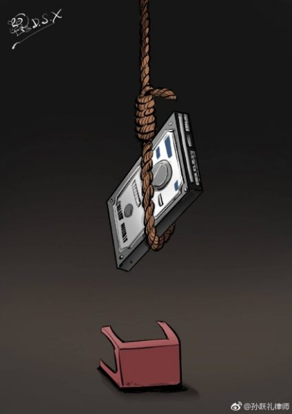 Cartoon of a hard disk hanging itself. Viral image from Weibo.