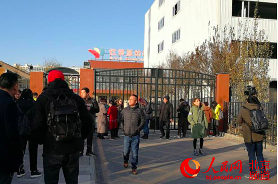 Parents gathered outside the RBY nursery. Photo from China state-owned people.cn