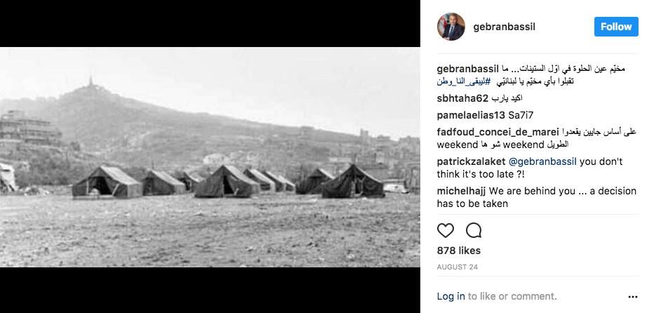 """Capture d'écran de l'image publiée par le ministre libanais des Affaires étrangères Gebran Bassil le 24 août 2017. Légende : Le camp d'Aïn al-Hilweh au début des années 1960... Libanais, n'acceptez pas de camps'.<a href=""""https://www.instagram.com/p/BYKn--Zgtck/?taken-by=gebranbassil"""">Source: Instagram.</a>"""