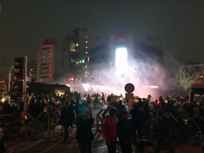 Massive Protests in Iran as People Weigh in on Its Origins · Global Voices