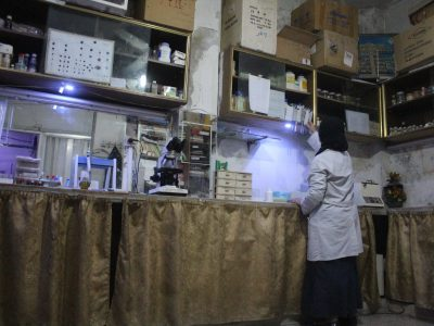 Cancer Center in Syria's Besieged East Ghouta Struggles to Survive · Global Voices