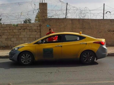 Amman's Yellow Taxis Compete for Passengers After the Arrival of Uber and Careem · Global Voices