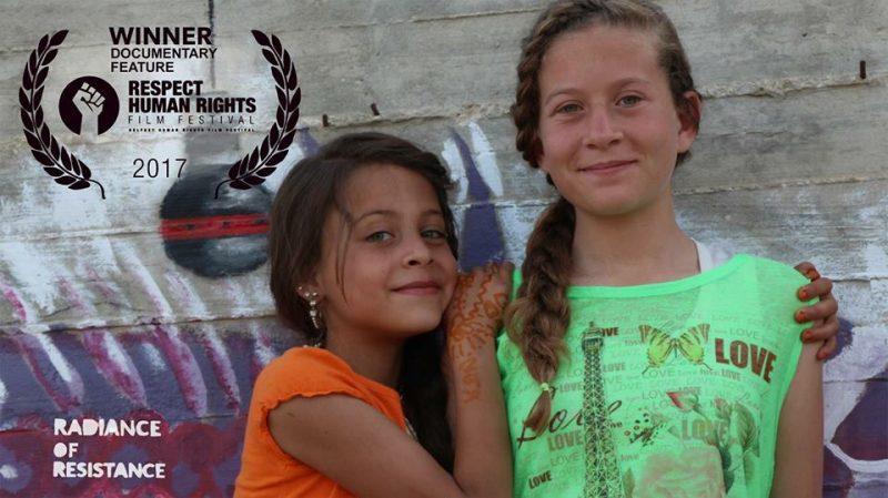 """صدر الفيلم الوثائقي """"تألق المقاومة"""" عام 2006. الصورة من صفحة فيس بوك الخاص بالفيلم."""