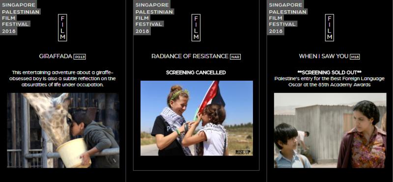 """لقطة شاشة من الموقع الذي يبث الفيلم الوثائقي الممنوع من العرض """"تألق المقاومة"""""""