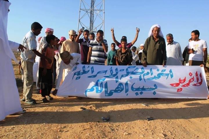 In Egypt's Sinai Peninsula, Network Shutdowns Leave Civilians