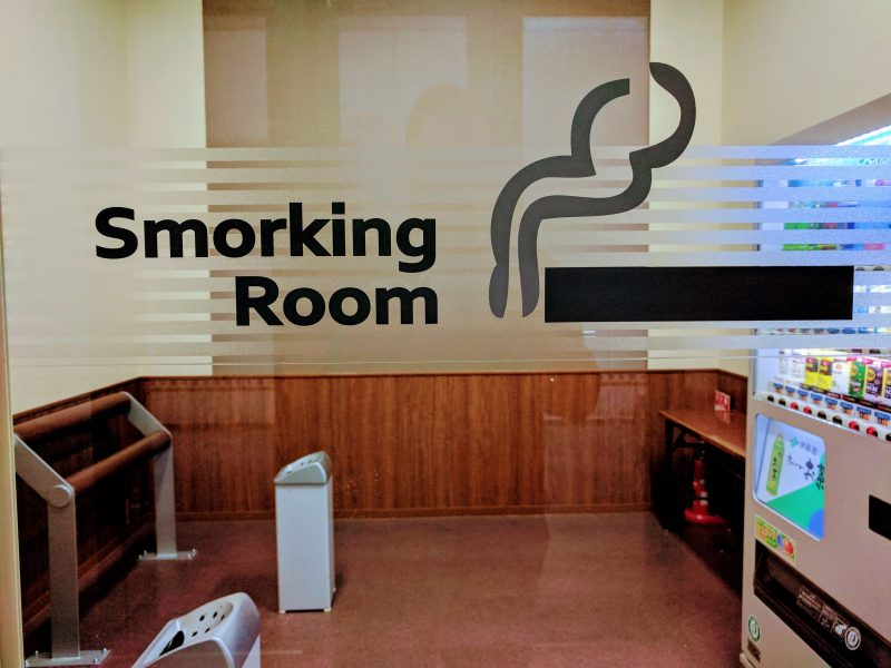 Smoking Room in Japan