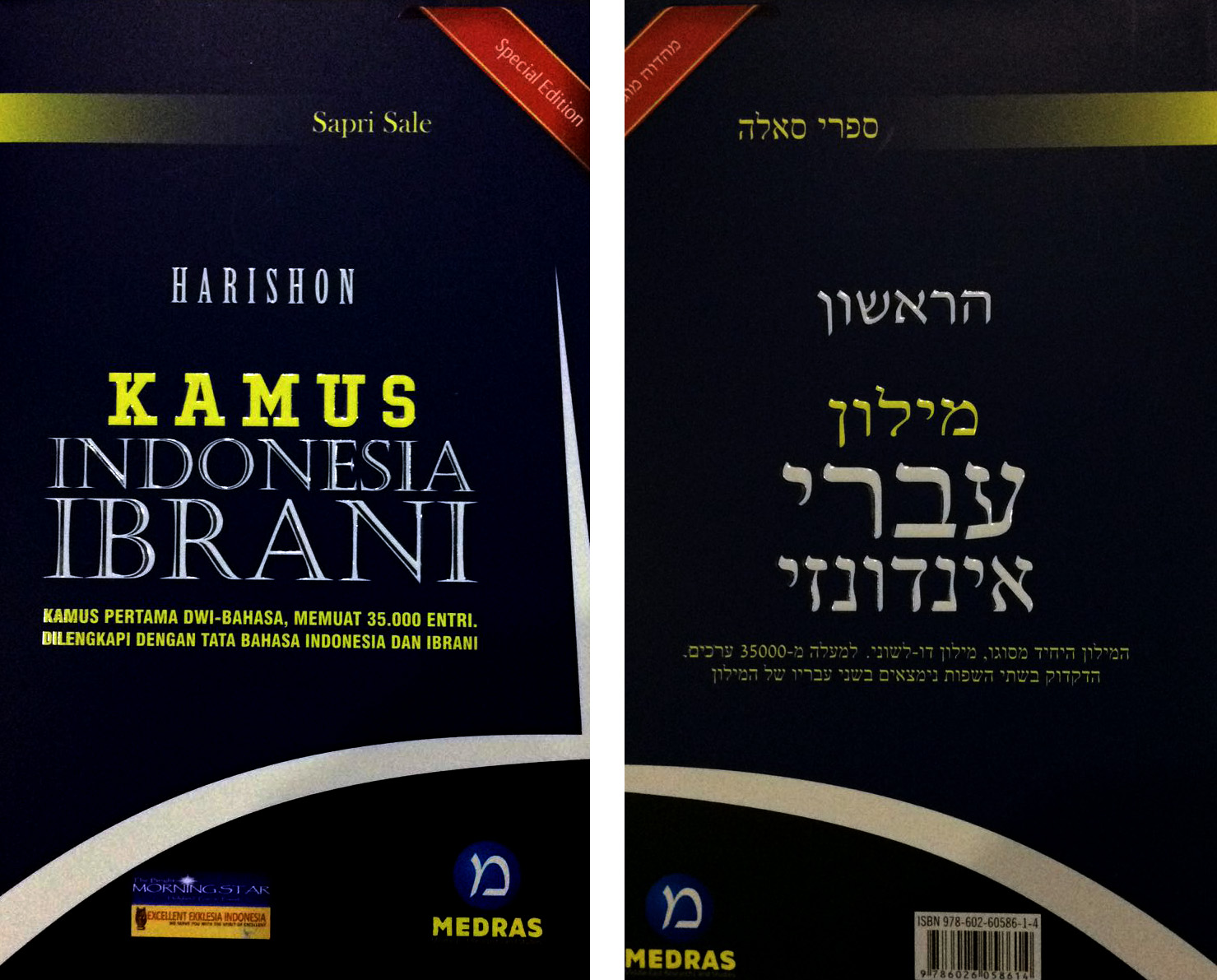 A Muslim Scholar Seeks to Link Israel and Indonesia ...