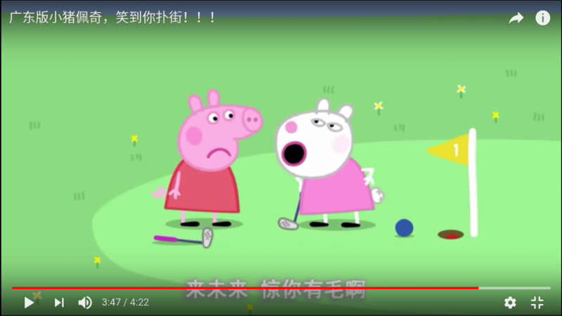 'Peppa Pig' has gotten too naughty for China's censors · Global Voices
